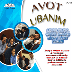 Avot Ubanim Program
