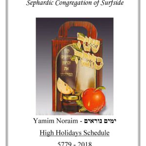 Hechal Shalom Or Oziel Sephardic Surfside Synagogue High Holidays 2018 Schedule P1