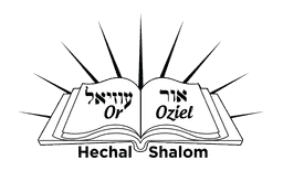 Hechal Shalom Or Oziel │ Surfside Synagogue Fl
